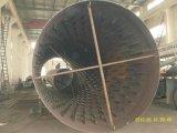 Estufa giratória para as microplaquetas de madeira