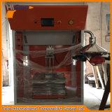 不変色の変更システム粉の供給の中心