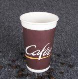高品質の冷たい飲み物の紙コップ