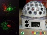 (3Wx5PCS RGBWP) +Laser (R100MW-G50MW) LED Laser-Dusche-Licht-Minilaser-Disco-Lichter