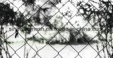 [سيلين] [وير مش] [شين لينك] سياج