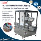 Machine recouvrante rotatoire automatique pour les couvercles à visser en plastique (HC-50)