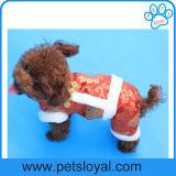 工場ペット製品ペットは犬の衣類に着せる