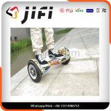 自己のバランスをとる手段2の荷車引きのスマートな電気スクーター