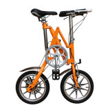 Велосипед переменной скорости стали велосипеда скорости складывая велосипеда 18 дюймов/алюминиевого сплава одиночный/Bike/углерода пользы города/легкий складывая Bike