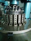Máquina para hacer punto circular doble de diámetro bajo