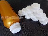 Пластичная крышка бутылки пестицида впрыски приносит прозрачную прессформу шлема