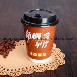 二重壁のコーヒー紙コップ