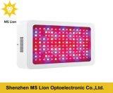 베스트셀러 450W LED는 가벼운 가득 차있는 스펙트럼을 증가한다