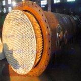 熱交換器のためのチタニウムの管の版