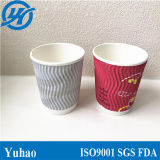Coupe en papier de haute qualité Fabricant Custom Different Size Ripple Paper Coffee Cup