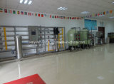 Usine portative de traitement des eaux/traitement des eaux bon (KYRO-8000)