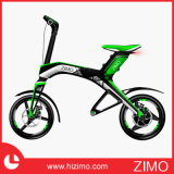 Preço de fábrica Best-vendendo barato Folding bicicleta elétrica