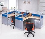 L modulare stazione di lavoro dello scrittorio di Seater di figura 4 nel divisorio di alluminio del blocco per grafici (SZ-WST623)
