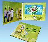 invitaciones de boda video del folleto del saludo de la pantalla de 7inch TFT LCD (VC-070)