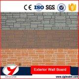 Waterlightによって壊される煉瓦パターン外壁の装飾的なパネル