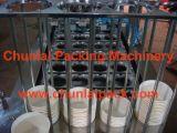 Gelee-Verpackungsmaschine mit Cup (BG32A)