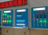 luz da torre do sinal do diodo emissor de luz 24V/luz de indicador da máquina luz da pilha/CNC