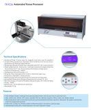 آليّة نسيج [بروسسّور-تيسّو] [بروسسّور-تيسّو] [هدروإكستركتور-هيستوبثولوج] جهاز