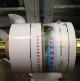 2つのカラーFlexoの印字機
