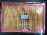 Filtro dell'aria 28113-22600 per Hundai