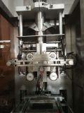 小麦粉またはミルクのための自動粉の包装機械
