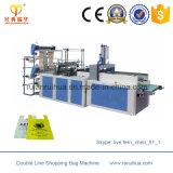 기계를 형성하는 비닐 봉투를 구르는 두 배 Decker