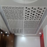Aluminum personalizzato Panel per Indoor o Outdoor Decoration