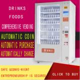 Fábrica de la venta directa de bebidas y máquina expendedora de leche en la Comunidad