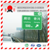 ペット反射フィルム(FG302)が付いている交通標識