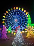 Decorações ao ar livre do feriado das luzes de Natal do diodo emissor de luz