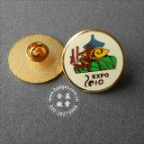Изготовленный на заказ специальный Pin отворотом конструкции, организационный значок (GZHY-LP-023)