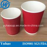 使い捨て可能な二重壁のコーヒー紙コップ(YH-L47)