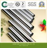 ASTM A789 스테인리스 관 S31803 중국 제조자