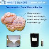 Силиконовая резина Brushable (HY-638#)