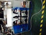 Большая вертикальная упаковывая машина (ZV-620/720)