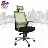 現代オフィス用家具ファブリックオフィスの椅子