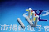 Filtro da 40046646 Juki per la macchina di SMT Juki 2070