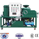 600L / H High Efficiency Vacuum Cooking Oil Filtering Machine