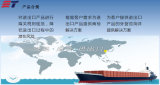 Service fiable de logistique de Changhaï vers les Etats-Unis