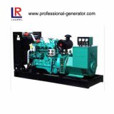 1500rpm 200kw/250kVA Open Type China Yuchai Diesel Generator Set