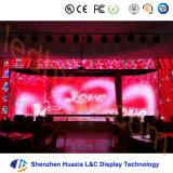 LED Display ScreenのP1.875 Ultra LED Moving Sign