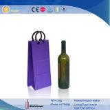 Única caixa clássica do vinho do indicador do frasco