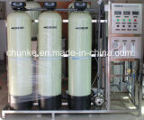 Ck RO 500L 역삼투 방식 물 처리 기계