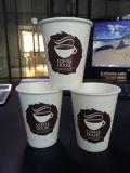Изготовленный на заказ напечатанный логосом бумажный стаканчик чая кофеего