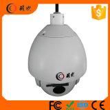 câmera de alta velocidade chinesa do CCTV da abóbada do IP do CMOS HD do zoom de 2.0MP 20X