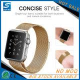 Appleの時計バンドのための金属のアダプターの箱の1:1のオリジナルのAppleの時計バンド38/42mmのミラノのループによって編まれるステンレス鋼のための贅沢