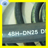 우수한 질 Multispiral 유압 호스 DIN 20023 En 856 4sh