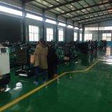Prezzo diesel del generatore del gruppo elettrogeno del fornitore della Cina 30kw