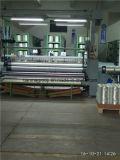 Eガラスのガラス繊維ファブリック、ガラス繊維によって編まれる粗紡
